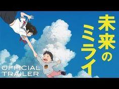 """""""Mirai, ma petite soeur """" est encore un film d'animation japonais magnifique à ce que dit la critique. Ce long métrage est très attendue des fans du Little Sisters, Little Boys, Long Métrage, Mamoru Hosoda, Film D'animation, Official Trailer, Dit, Fans, Adventure"""