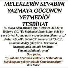 Vuslat Leyla My Dua, S Word, Quotes About God, Meaningful Words, Quran, Allah Islam, Prayers, Wisdom, Writing