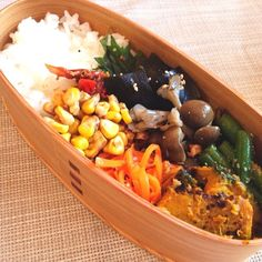 posted from @se_co おひるごはん 今日はひとりぶん #obento #obentoart #bento #japan #japanfood #japanesefood #japanesebento #instafood…