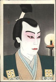 "Natori Shunsen is considered by many to be the last master in the art of kabuki yakusha-e ""actor pictures"""