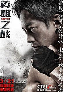 Phim hong kong - Quyết đâu ♥ Tai phim hay - Tai Phim Online HD - Download phim http://iphim.vn/phim-hanh-dong,      http://iphim.vn/phim-my,     http://iphim.vn/phim-kinh-di ,       http://iphim.vn/phim-hong-kong ,      http://iphim.vn/phim-vo-thuat,  http://mocmeo.com/phim-hai, http://mocmeo.com/video-clip-hot, http://tintuctrongngay.com.vn/the-gioi/, http://cliphot.vn/video-clip-shock/