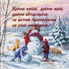 Xmas, Christmas, Wonderful Time, Good Morning, Baseball Cards, Fictional Characters, Notebook, Popular, Art