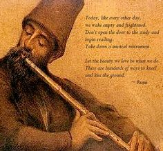 Rumi musical instrument