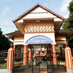 Kerala Kalamandalam front view