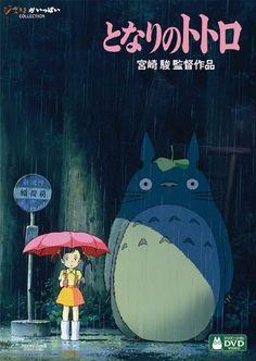 Amazon.co.jp: となりのトトロ [DVD]: 宮崎駿: DVD