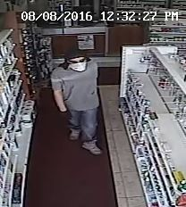 Robbery Suspect: On Aug 8, 2016, at approx12:30pm, a lone male entered a pharmacy on Baseline Road. He made a demand for a prescription drug. There were no injuries. Anyone with info, call 613-236-1222 x5116 or Crime Stoppers at 1-800-222-8477 (TIPS).