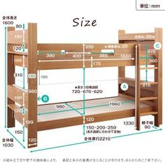 Japanese Bed Frame, Bunker Bed, Bunk Bed Plans, Bunk Beds With Storage, Pallet Furniture Designs, Bed Frame Design, Room Partition Designs, Bed Base, Small Room Bedroom