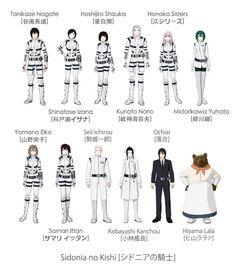 Knights of Sidonia (Sidonia no Kishi) - Characters #anime #manga