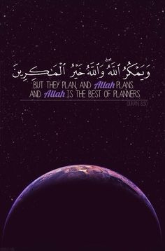 Allah is best of the planners EVERY TIME I READ THIS IT GIVES ME HOPE, that ALLAH will save the Ummah from the hands of the tyrants, soon inshaAllah!