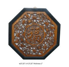 "Chinese Octagon ""Fok"" Character Center Wall Panel - Golden Lotus Antiques"
