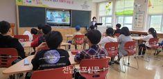 전라남도학생교육원, 2021년 찾아가는 초등학생 민주시민성 키움 과정 운영