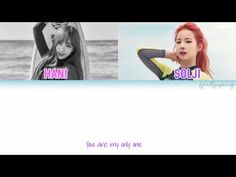 Solji & Hani (이엑스아이디) - Only One [Color Coded/Eng/Han/Rom]