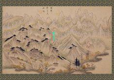 Collections of National Museum of Korea Geumgangsan金剛山