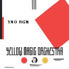 YMO / BGM LP with the special outer bag which was given to purchasers of initial pressings. Orchestra, Music Artists, Techno, Initials, It Works, The Past, Playing Cards, Letters, Magic