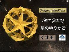 Star Gazing Kusudama Tutorial 星のゆりかご(くす玉)の作り方 - YouTube