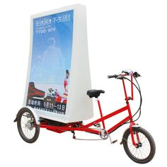 advertising bicycle   jxcycle