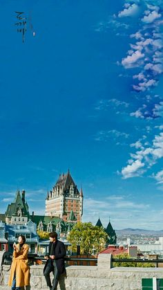 Quebec, Goblin The Lonely And Great God, Goblin Korean Drama, Goong Yoo, Goblin Gong Yoo, Yoo Gong, Cute Couple Art, Korean Art, Drama Movies