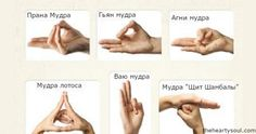 8 Hand Signs Yoga Masters Use To Help Get Rid Of Anxiety, Depression, Arthritis, and More. Qi Gong, Getting Rid Of Migraines, Get Rid Of Anxiety, Work Related Stress, Yoga Master, Health Unit, Yoga Benefits, Angst, Yoga Meditation