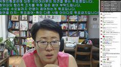 2부( 2017 06 28 )송영무는 임명하고 탁현민은 파면 하라 !!  안철수 파 이야기