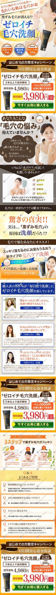 日本デザインスクール中級編8期作品 WEBライター募集LPを制作しました! #ランディングページ #LP #ライター募集 #ランディングページデザイン #WEBデザイン#日本デザインスクール School Design, Enterprise Application Integration