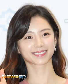 Park Soo Jin Tersenyuman Park Soo Jin