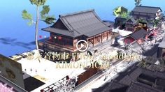 Kyoto BAKUMATSU 幕末着物市 FINAL Secondlife Slide movie 幕末着物市 FINAL Secondlife Visit this location NOW!http://maps.secondlife.com/secondlife/Kyoto%20BAKUMA...