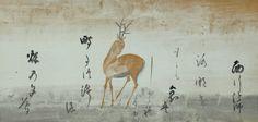 俵屋宗達(絵)・本阿弥光悦(書) 《鹿下絵新古今集和歌巻断簡》
