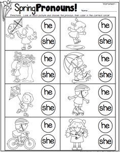 Free pronoun worksheet