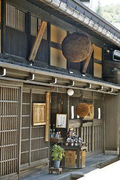 The sake houses in Hida Takayama, Japan 杉玉