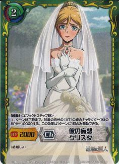 Historia Reiss- Wedding Dress snk cards ( ´ ▽ ` )ノ