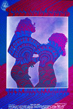 Psychedelic Poster Art Victor Moscoso Victor Moscoso is an academically trained artist who emerged as one of the most respected psychedelic poster artists. His posters turn traditional colour theor… Rock Posters, Band Posters, Concert Posters, Psychedelic Music, Psychedelic Posters, Victor Moscoso, Hippy Art, San Francisco, Stoner Art