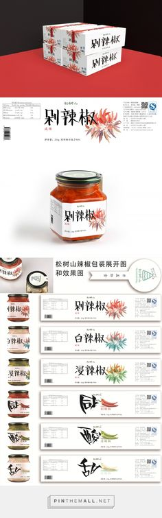Hiiibrand beautiful packaging design curated by Packaging Diva PD.