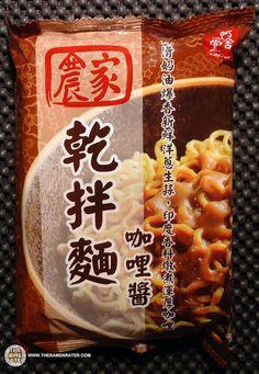 #1201: A-Sha Instant Noodle Curry Flavor | The Ramen Rater