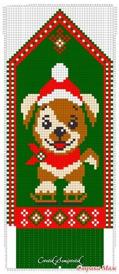 Dog Christmas cross stitch.