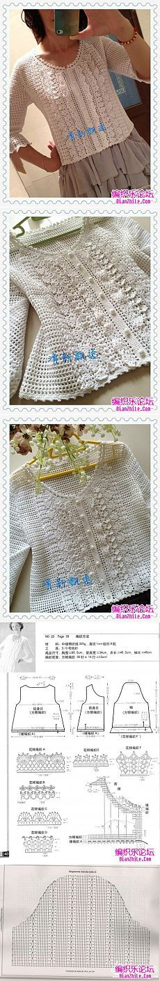 Crochet lace pullover - links leads to a Russian site with loads of lovely patterns!