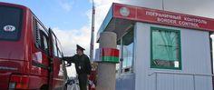 Более 80 белорусов наказаны за неосмотрительный выбор попутчиков при поездках в Россию. Подбор попутчиков на дороге чреват неприятностями