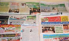 أهم مطالعات الصحف التونسية الصادرة الأثنين: تحدث الصحف التونسية الصادرة اليوم عن إعلان وزارة الداخلية في المملكة أمس تفكيك خليتين إرهابيتين…