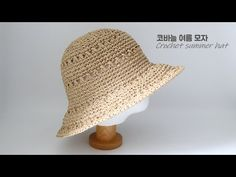 This is a free and easy to work up summer hat crochet pattern with step by step video tutorial. Crochet pattern comes with three rounds of creating this. Crochet Summer Hats, Crochet Baby Poncho, Crochet Hooded Scarf, Easy Crochet Hat, Crochet Shoes, Knit Crochet, Crochet For Beginners Blanket, Crochet Projects, Knitted Hats