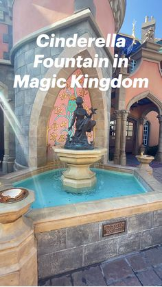 Disney Princess Facts, Disney Fun Facts, Cute Disney, Disney Trips, Disney Parks, Walt Disney World, Disney Themed Rooms, Funny Disney Memes, Disney Magic Kingdom