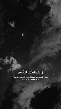Islamic Quotes On Death, Islamic Love Quotes, Muslim Quotes, Religious Quotes, Pray Quotes, Quran Quotes Love, Quran Quotes Inspirational, Words Quotes, Hadith Quotes