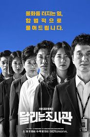 Tutkunun Rengi 2019 Yili Kore Dizileri Korean Drama Kdrama Hwarang