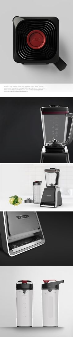 Jamba Appliances Quiet Shield Blender – All Appliances Domestic Appliances, Electrical Appliances, Shattered Glass, Shape Design, Kitchenware, Industrial Design, Household, Kitchen Appliances, Layout