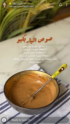 Grandmothers Kitchen, Cookout Food, Salty Foods, Food Stands, Arabic Food, Special Recipes, Food Preparation, Diy Food, Us Foods