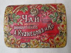 ANTIQUE IMPERIAL RUSSIAN KUZNETSOV TEA LITHO TIN BOX | eBay