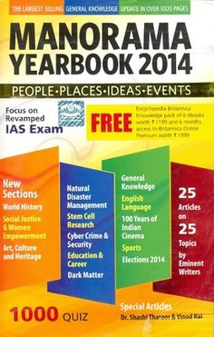 Data interpretation logical reasoning and general mental ability buy 49th edition manorama yearbook 2014 book cd fandeluxe Choice Image