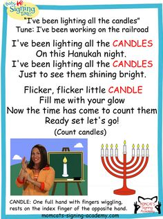 Happy Hanukah! Here is a fun song to sing as you celebrate The Festival of Lights with your little one.