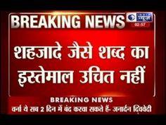 Congress asks Modi to address Rahul with respect - India News