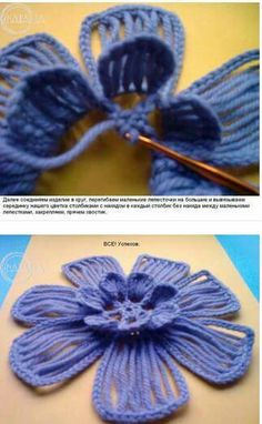 Crochet Edging Patterns, Crochet Motif, Crochet Shawl, Crochet Designs, Crochet Flowers, Crochet Stitches, Free Crochet, Knitting Patterns, Crochet Triangle Scarf