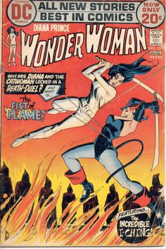 Wonder Woman vs. Catwoman #201, August 1972, cover by Dick Giordano.