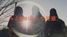 "AI - みんながみんな英雄 / Minna ga minna eiyu (meaning: Everyone's a hero) - ""Turkey in the straw"" Japanese parody -  YouTube"